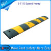 High Quality Hot Sale Rubber Speed Hump Wholesale