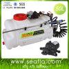 50L 13.2gallon ATV Electric Power Tractor Boom Sprayer Agriculture Sprayer