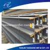 Constructural Steel Q235B Hot Rolled H Beam