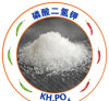 Hot Sale 0-52-34 Mono Potassium Phosphate Fertilizer MKP