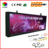 P5 Outdoor Full-Color LED Display Size 15 X 40 Inches LED Advertising Video Signs