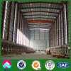 Prefabricated Structural Steel Workshop with 12m Height (XGZ-SSW012)