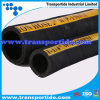 Oil Suction Delivery Rubber Hoses for Industrial Hose