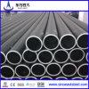 Polyethylene Dredging Pipe HDPE Sewage Pipe