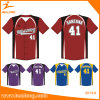 Any Logo Size Team Baseball Jersey Suit Sets