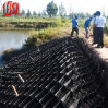 Perforated HDPE Geocell Manufacture