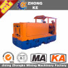 Mine Electric Locomotive Loader