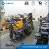 SHD32B Horizontal Directional Drilling Rig