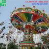 Luxury Flying Chair, Amusement Park Flying Chair Ride (BJ-RR05)