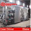 High Efficiency Flexo Plastic Printing Machine (CH884)