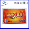 Lottery Scratch Card for Business Promotion