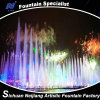 Laser Water Screen Movie Outdoor Fountain in River