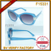 Simple Sunglasses for Woman with Free Sample (F15331)