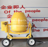 CM700 (CM50-CM800) Zhishan Portable Electric Gasoline Diesel Concrete Mixer