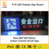 Indoor LED Display Sign Board for Colorful Text Message