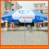 Sun Folding Wind Resistant Beach Umbrella