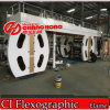 Wrapping Brushed Sticker Car Film Printing Machine Central Drum