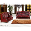 Antique Style Leather Sofa Set (S26)