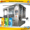 Automatic Cosmetic Filling Machine
