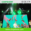 Chipshow Rn4.8 Full Color Indoor Large Rental LED Screen