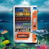 Snack & Beverage Vending Machine with Refrigeration System