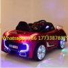 BMW Children Plastic Car Toys Remote Control Electric Car
