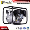 2 Inch 5.5HP Honda Wp20 Gasoline Engine Water Pump
