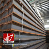 Hot Rolled Gr50 Building Material Steel Structure H Beam Prices