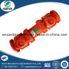 Cardan Shaft SWC200e-800mm Designs for Industry