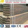 Q345 Low Alloy Square Steel Pipe