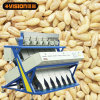 for Wheat Processing Machinery, Vision Wheat CCD Color Sorter Machine (VSN3000-A5)