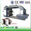 Automatic Coffee Cup Printing Machine