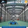 China High Quality and Famous Mobile Four Wheels Small Hydraulic Scissor Lifter