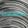 "Good Quality Hydraulic Rubber Hose SAE 100 R1/R2 (1/4""-2"")"