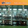 Drink Water Rinsing Filling Capping Bottling Packaging Machine