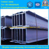 Steel Beam with Good Quality