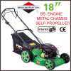 "GS/EMC/CE Approved 5.0HP 190CC 18"" Self-Propelled B&S Engine Lawn Mower (XYM168-2BSE)"