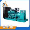 China Factory 300kv Diesel Generator