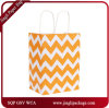Orange Chevron Patterned Shopping Bag Carrier Bags