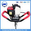 Petrol Backpack Earth Drilling Machine