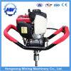 Petrol Backpack Earth Drilling Machine