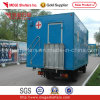 FRP Truck Body (Medical Vehicle FRP Body) (MGME03)