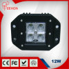"Flush Mount 3"" 12W LED Work Light"