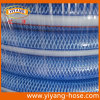 Japanese Style Blue Transparent PVC Braid Reinforced Hose
