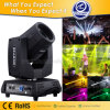 High Quality 7r Moving Head Beam 230