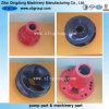 Sand Casting /Lost Wax Casting /Investment Casting Parts