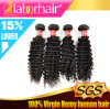 Human Malaysian Kinky Curly Natural Virgin Hair 7A Remy Grade Extension Lbh 026