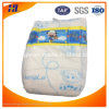 Baby Product Absorbent Baby Diaper for Wholesale