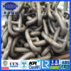 Mooring Chain Studless/Studlink Chain Cable R3/R3/R4/R4s/R5