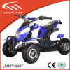 Best Sales 2 Stroke 49cc Mini ATV